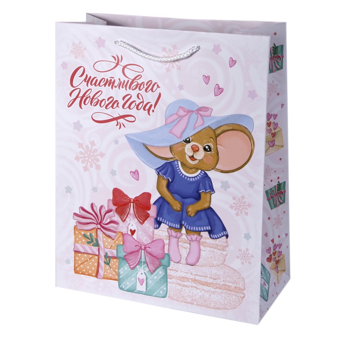 Пакет подарочный Мышка-модница 18x23 см