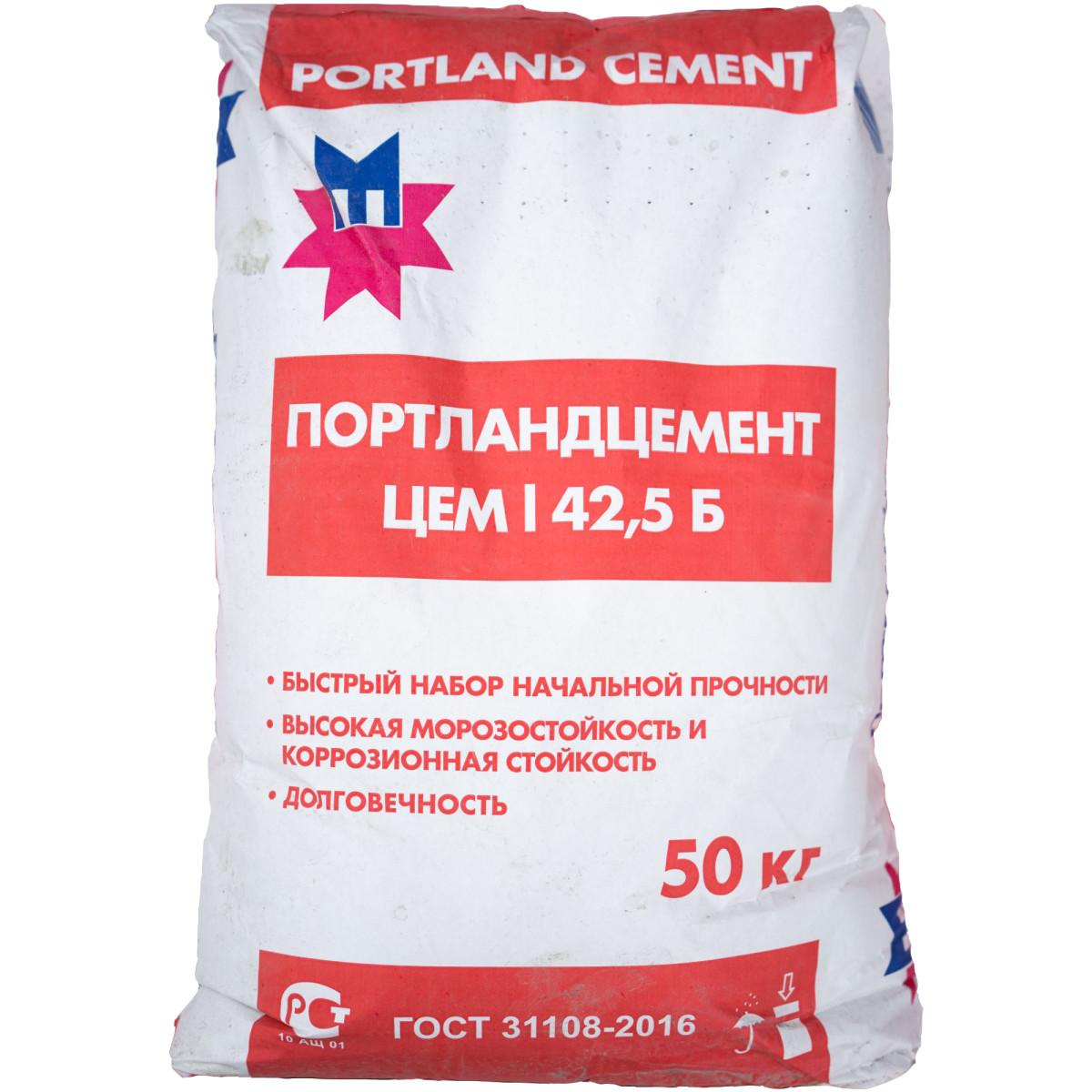 Цемент Мордовцемент М500 ЦЕМ I 42.5 Б 50 кг