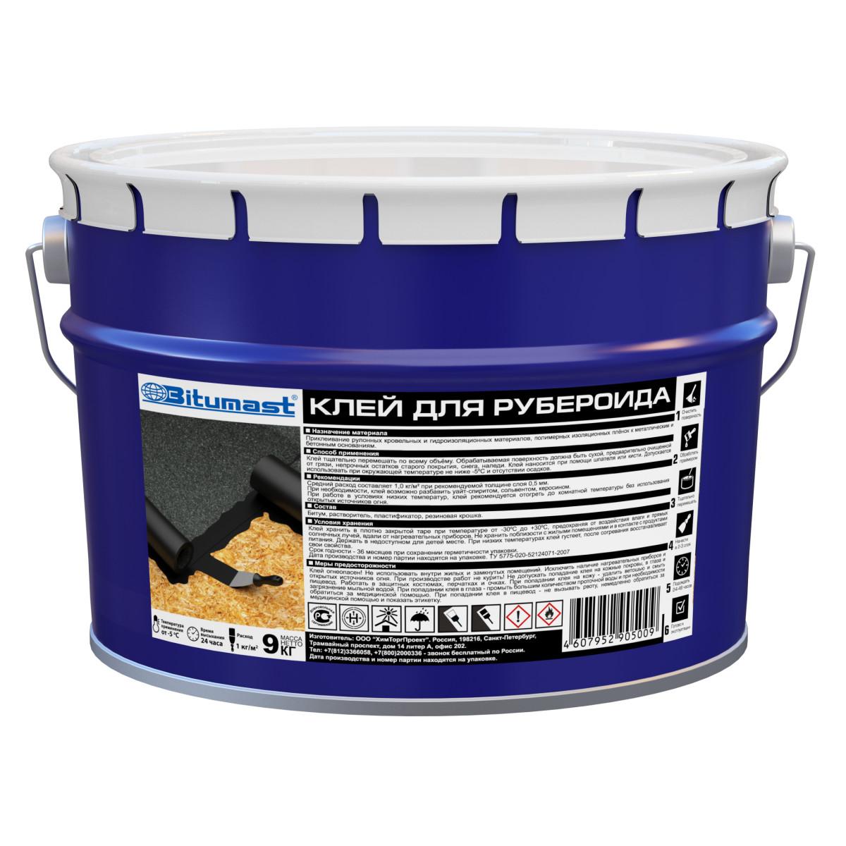 Клей для рубероида Bitumast 9 кг