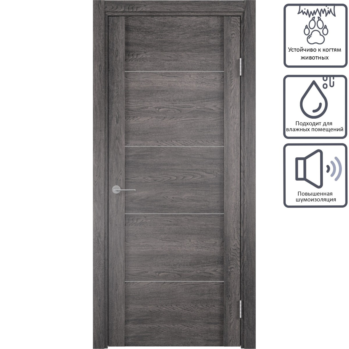 Дверь Межкомнатная Глухая С Замком В Комплекте Квадро 200x80 Пвх Цвет Шале Серый
