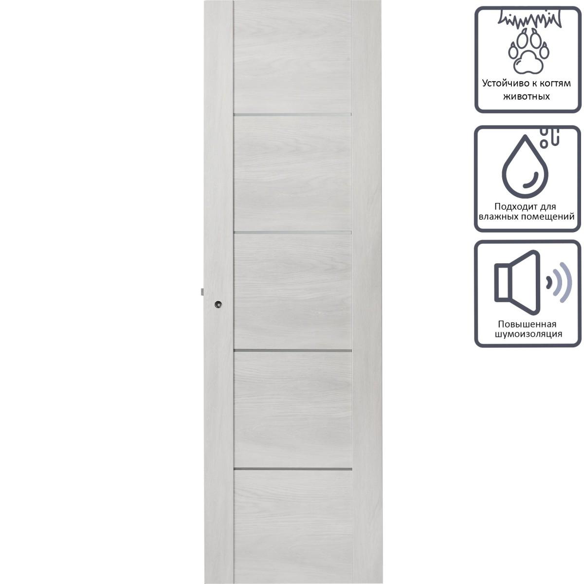 Дверь межкомнатная глухая с замком в комплекте Квадро 90x200 см ПВХ цвет шале капучино