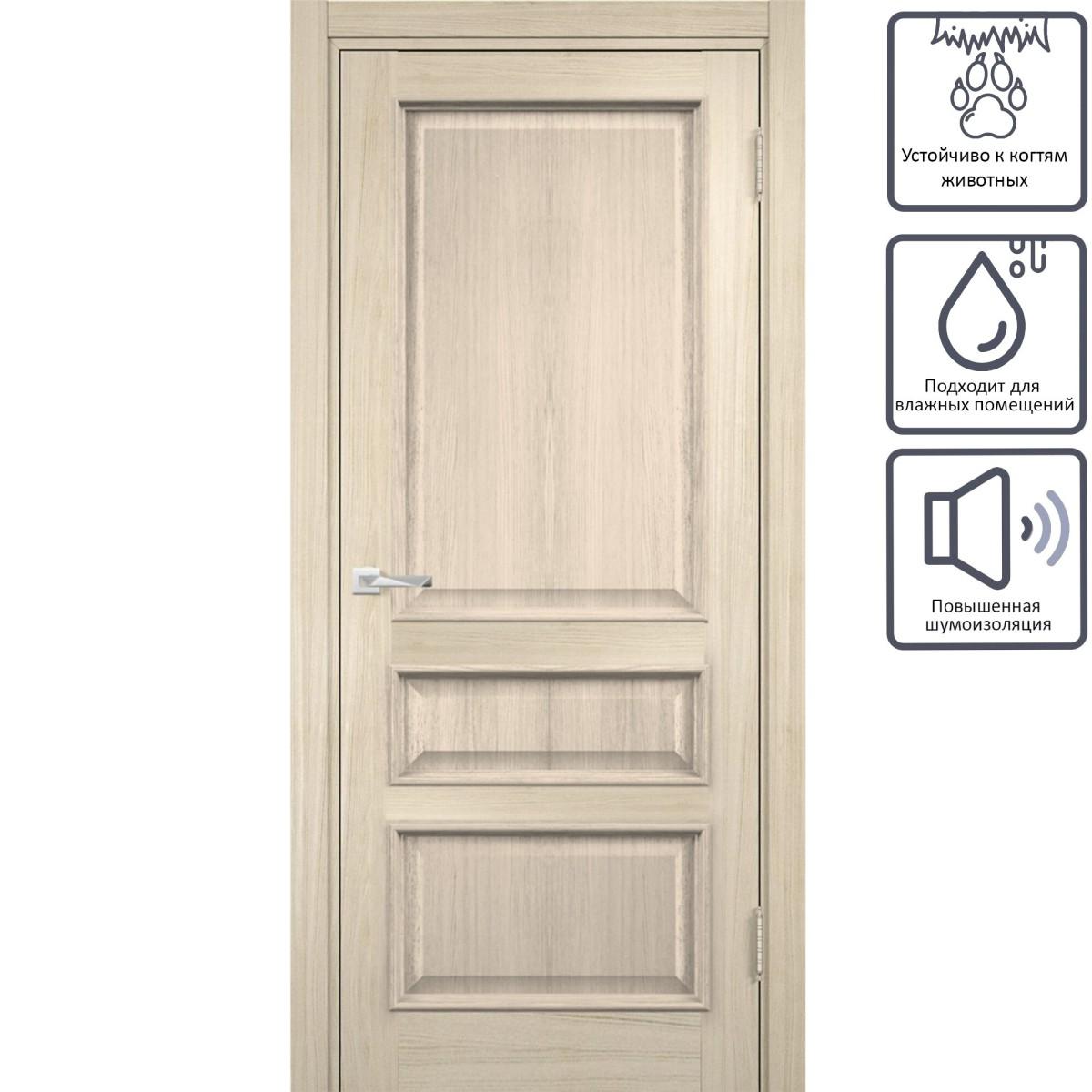 Дверь Межкомнатная Глухая С Замком В Комплекте Барселона 60x200 Пвх Цвет Дымчатый Дуб