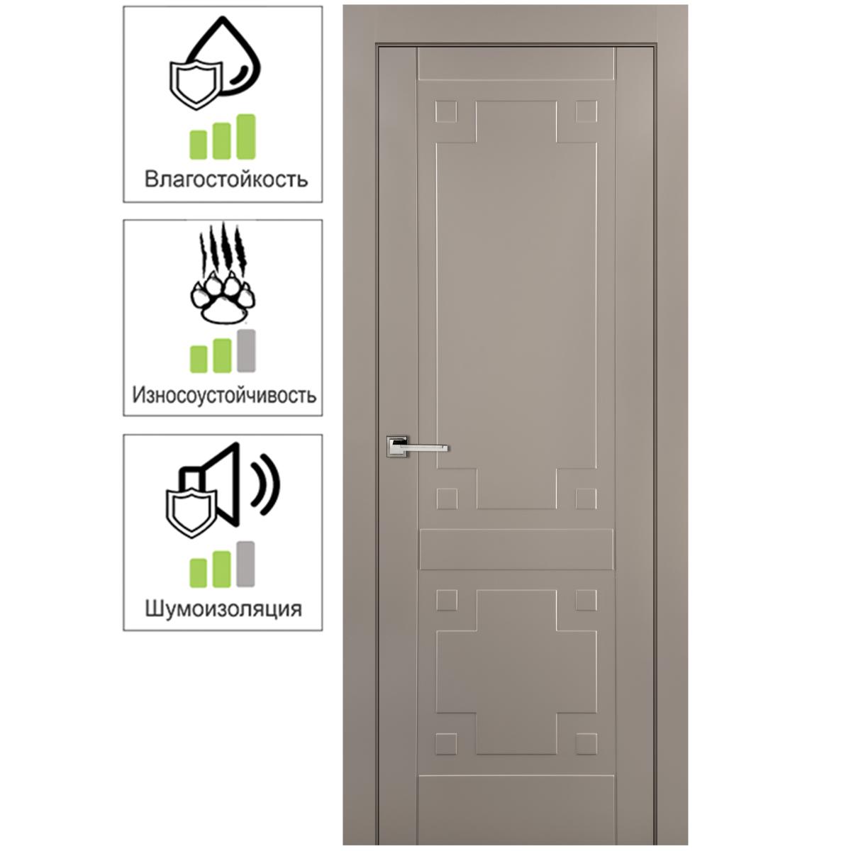 Дверь межкомнатная глухая с замком в комплекте Лира 70x200 см эмаль цвет мускат