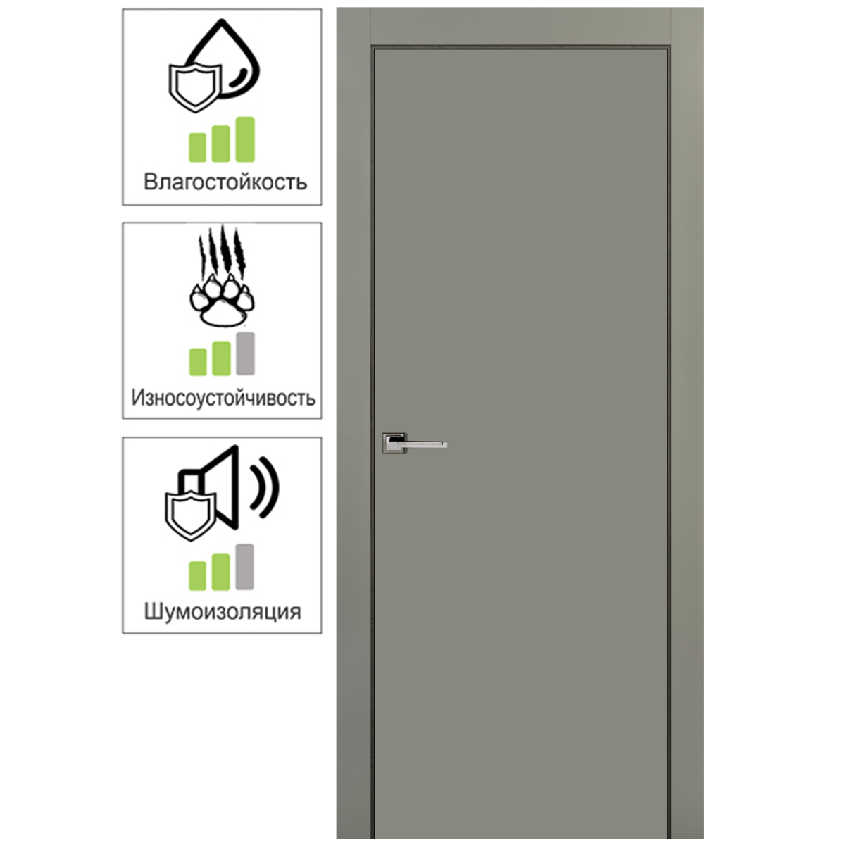 Дверь межкомнатная глухая с замком в комплекте 200x60 см эмаль цвет грей
