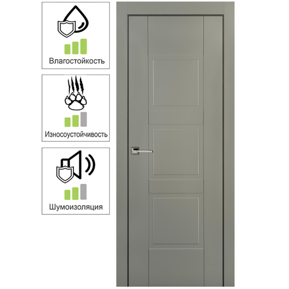 Дверь межкомнатная глухая с замком в комплекте Этна 200x90 см эмаль цвет грей