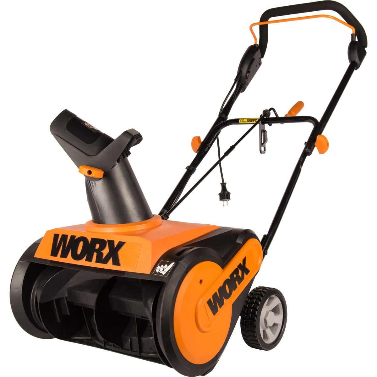 Снегоуборщик электрический Worx WG450E 46 см. 1600 Вт.