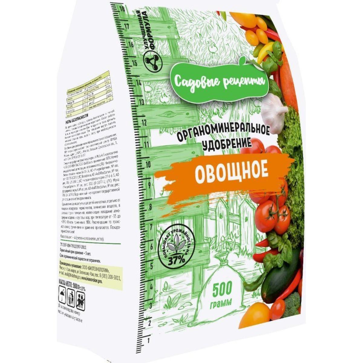 Органоминеральное Удобрение Садовые Рецепты Овощное 500 Г