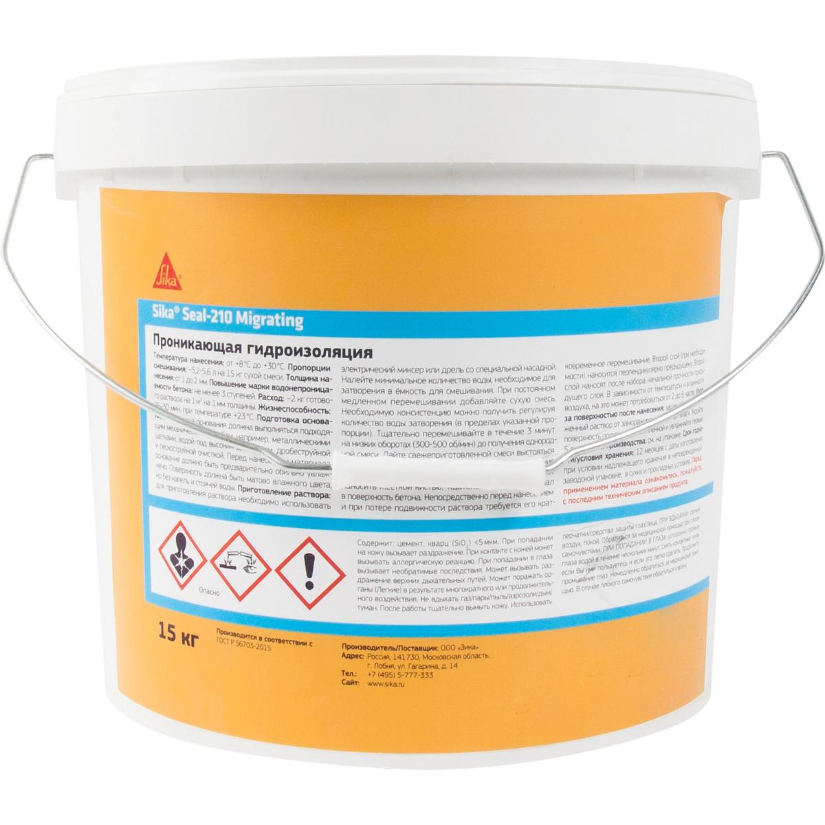 Леруа гидроизоляция бетона бетон тамбов купить цена