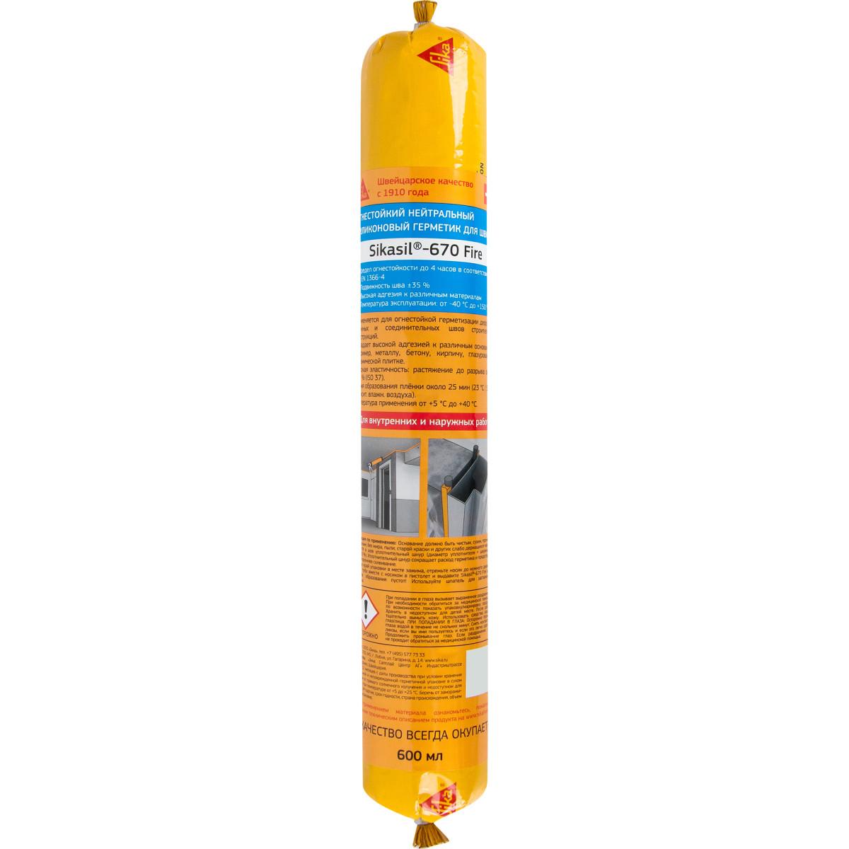 Герметик противопожарный Sika Sikasil-670 fire 600 мл цвет белый