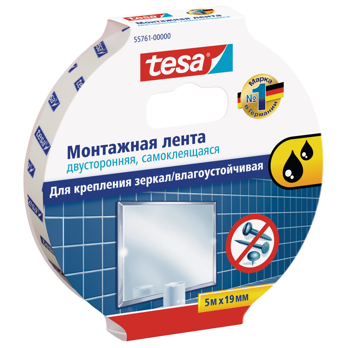 Лента клейкая двусторонняя для крепления зеркал Tesa Powerbond 19 мм x 5 м цвет белый