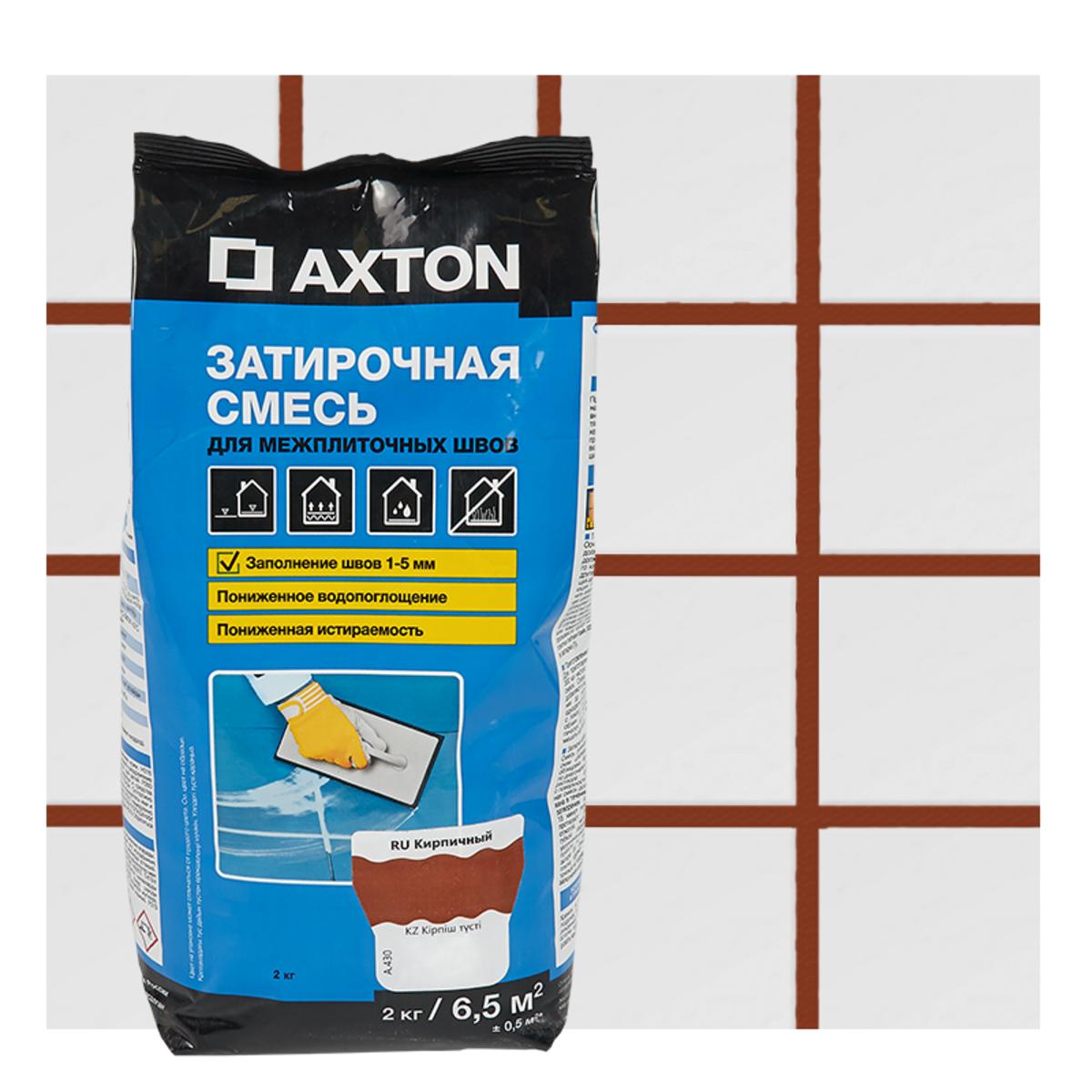 Затирка цементная Axton А.430 2 кг цвет кирпичный
