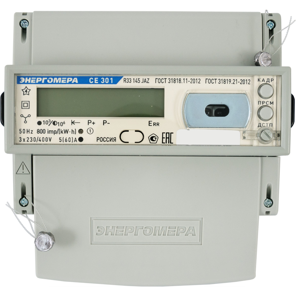Счетчик электроэнергии CE301 R33 145-JAZ 5-60А трехфазный