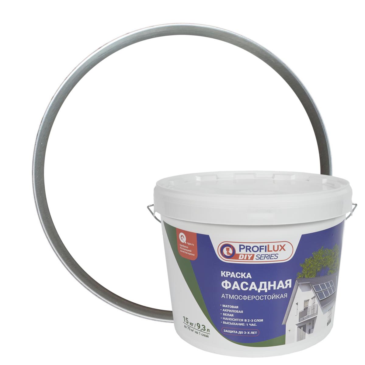 Краска фасадная Profilux 15 кг цвет белый