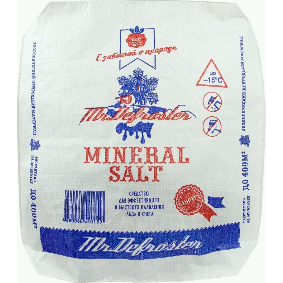 Противогололедный реагент Минеральная соль 20 кг