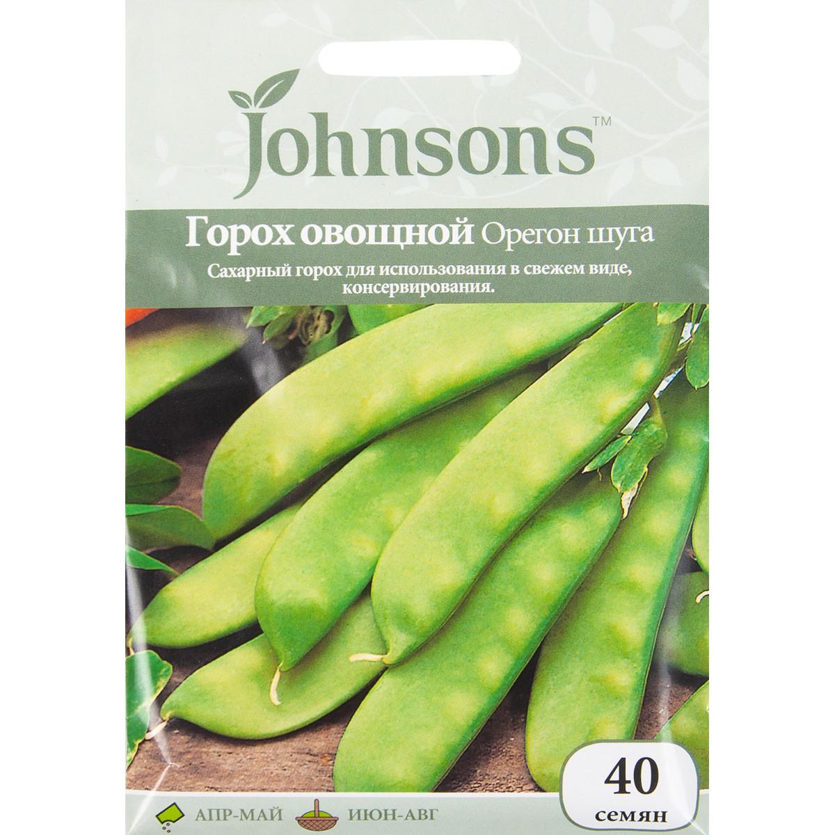Семена Горох овощной Орегон Шуга 40 шт.