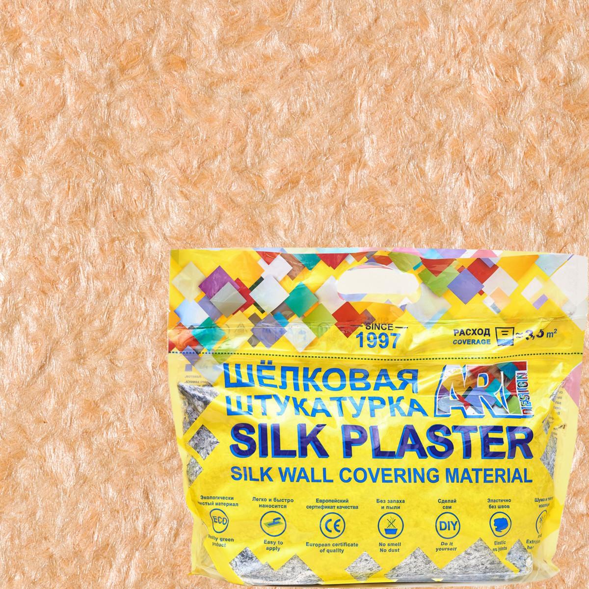 Жидкие обои Silk Plaster АртДизайн 225 1 кг цвет персиковый