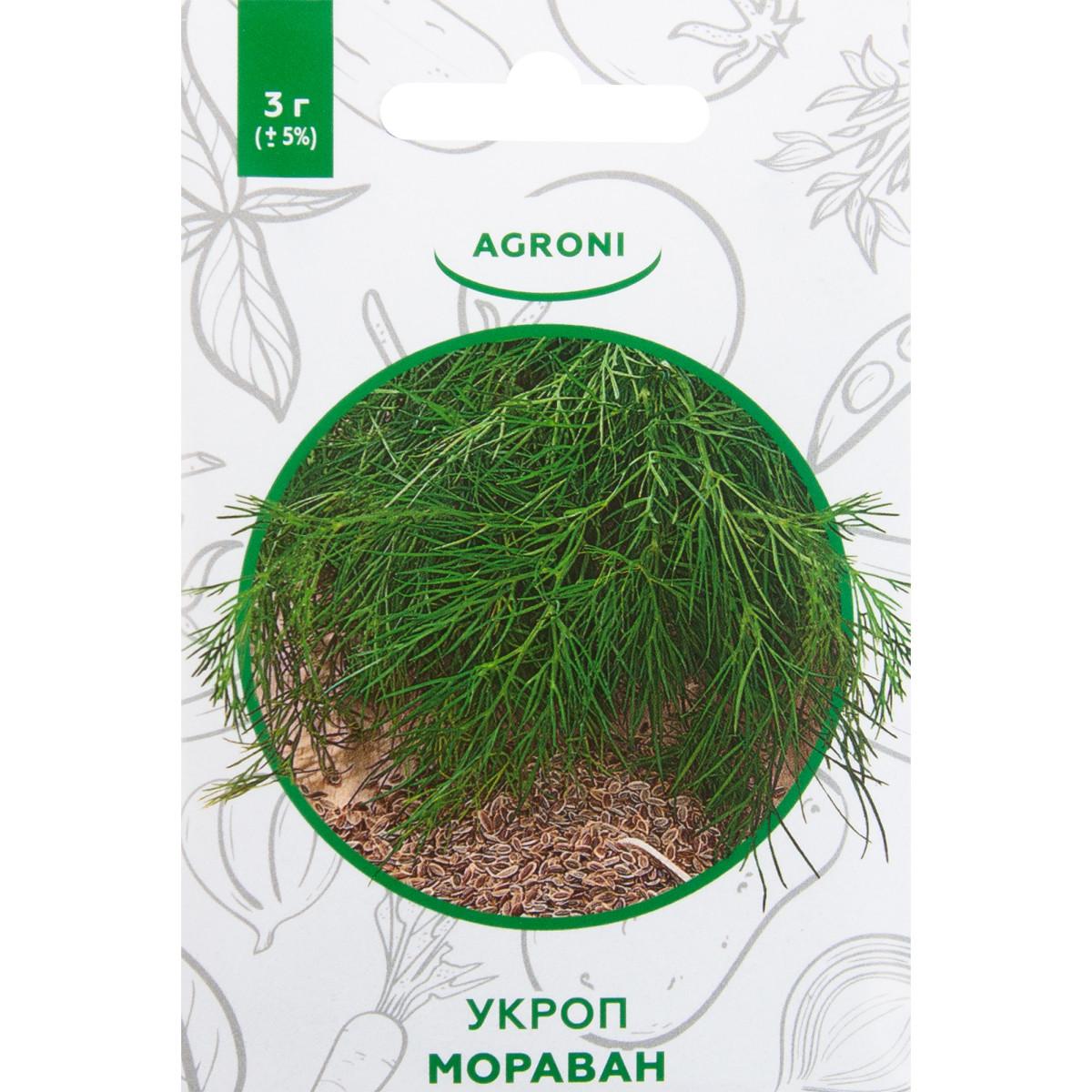 Семена Укроп Мораван XS