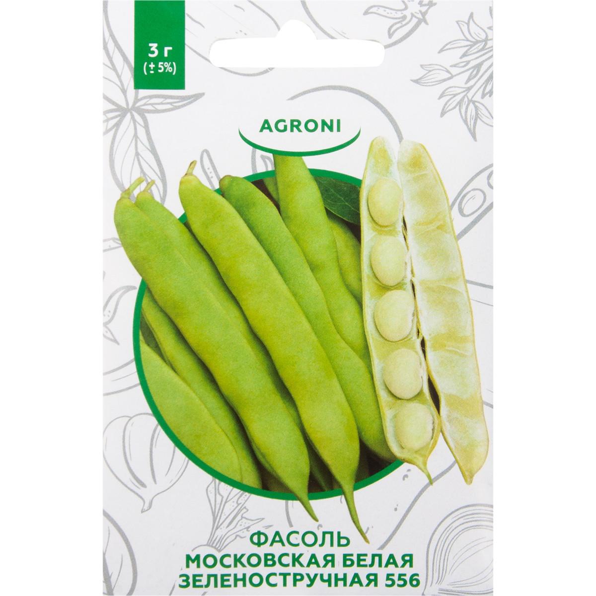 Семена Фасоль Московская белая зеленостручная 556 XS