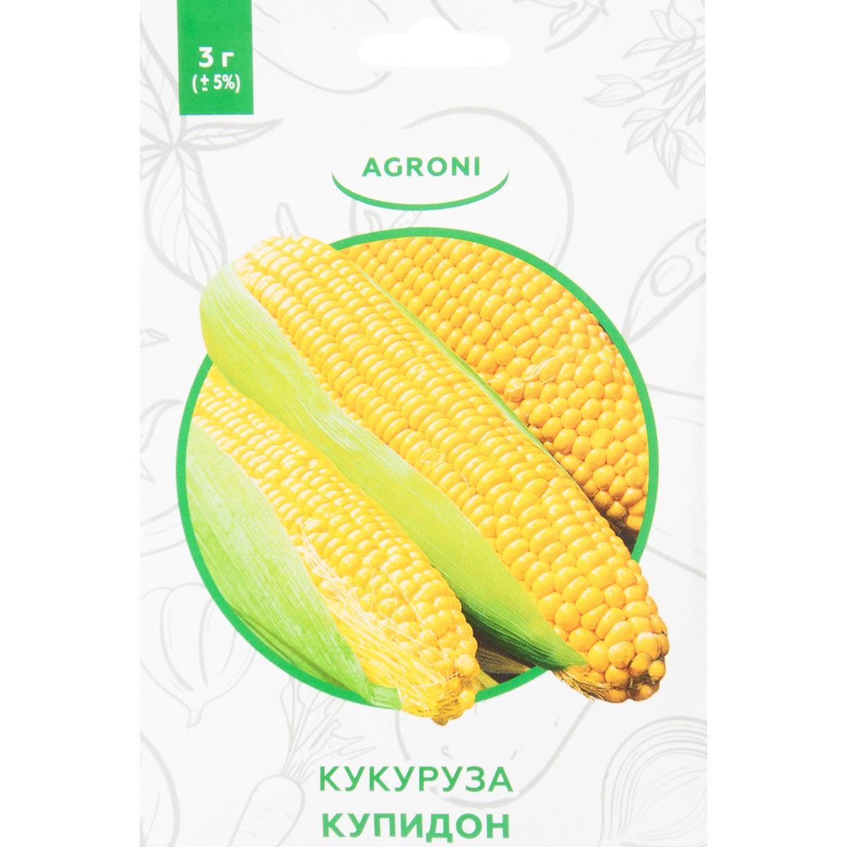 Семена Кукуруза Купидон XS