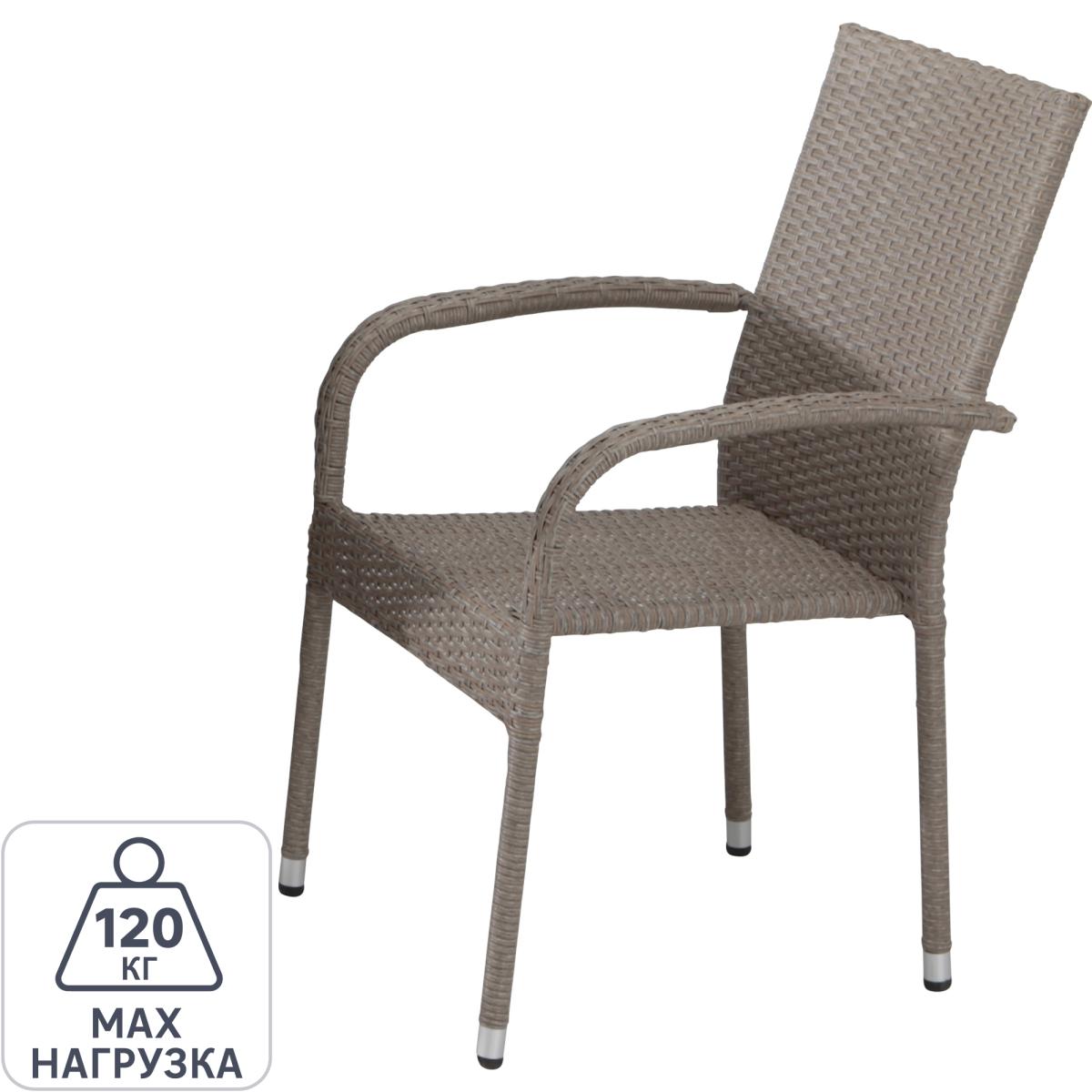 Кресло садовое 560x940x640 мм металл/полиротанг цвет бежевый