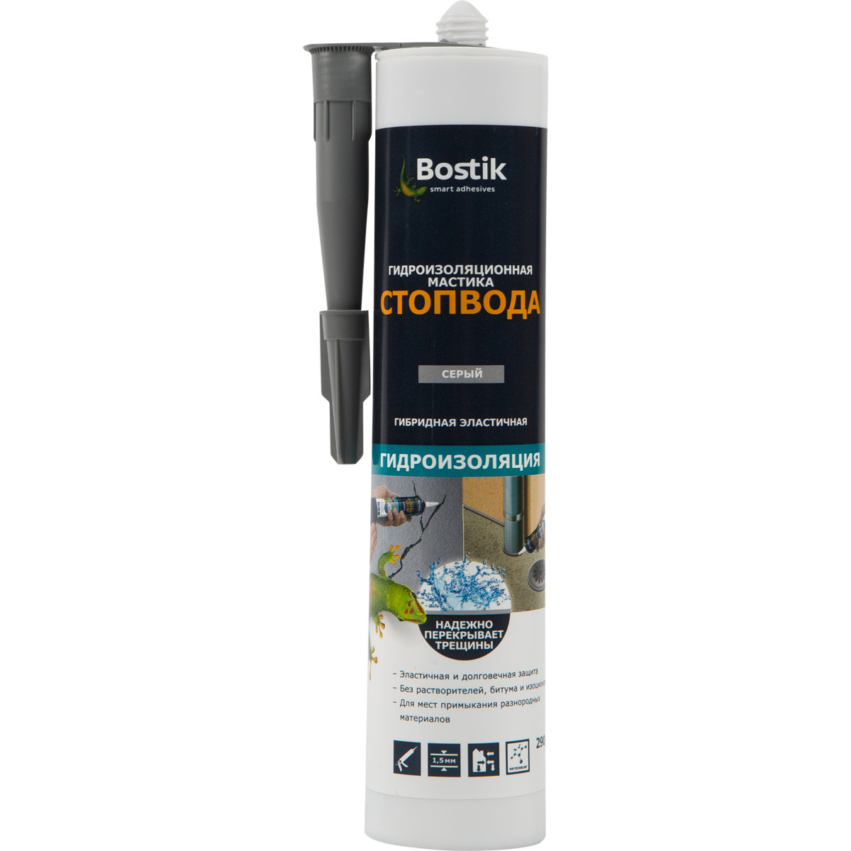 Мастика Bostik СтопВода гидроизоляционная 0.29 л