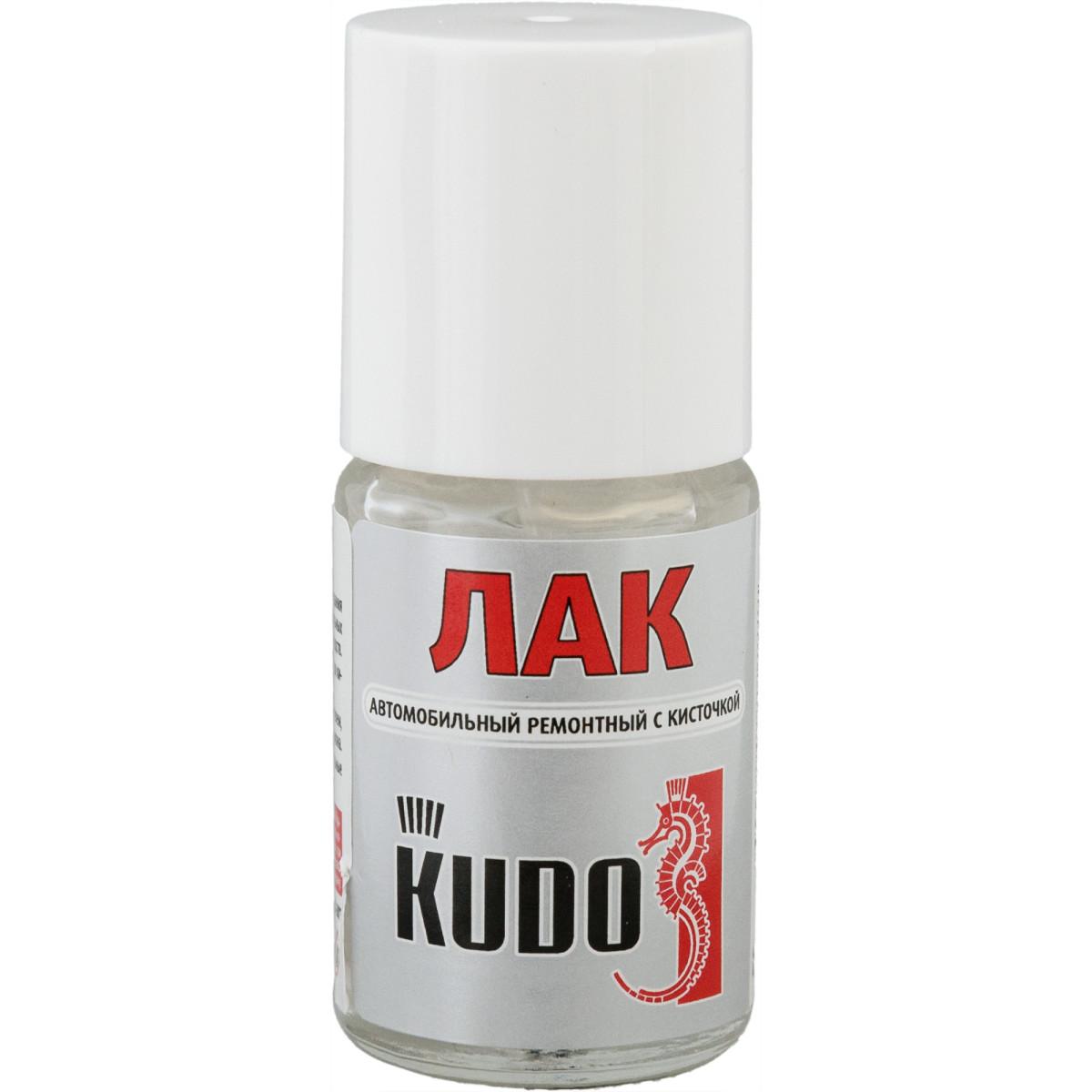 Лак автомобильный ремонтный Kudo с кисточкой 15 мл