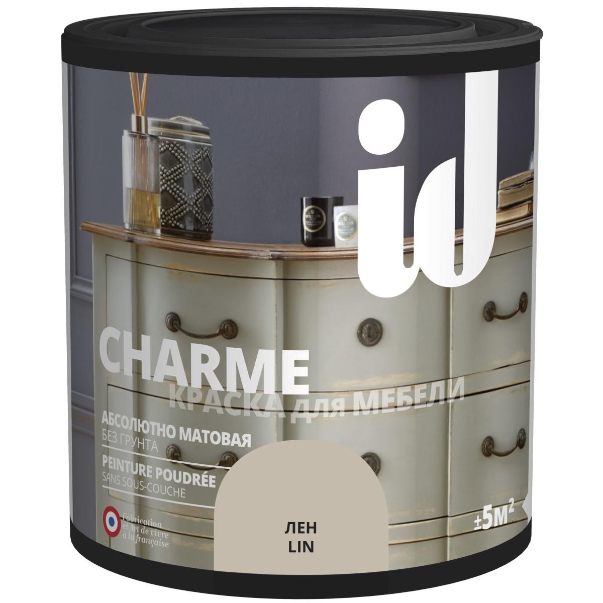 Краска для мебели ID Charme цвет лен 0.5 л