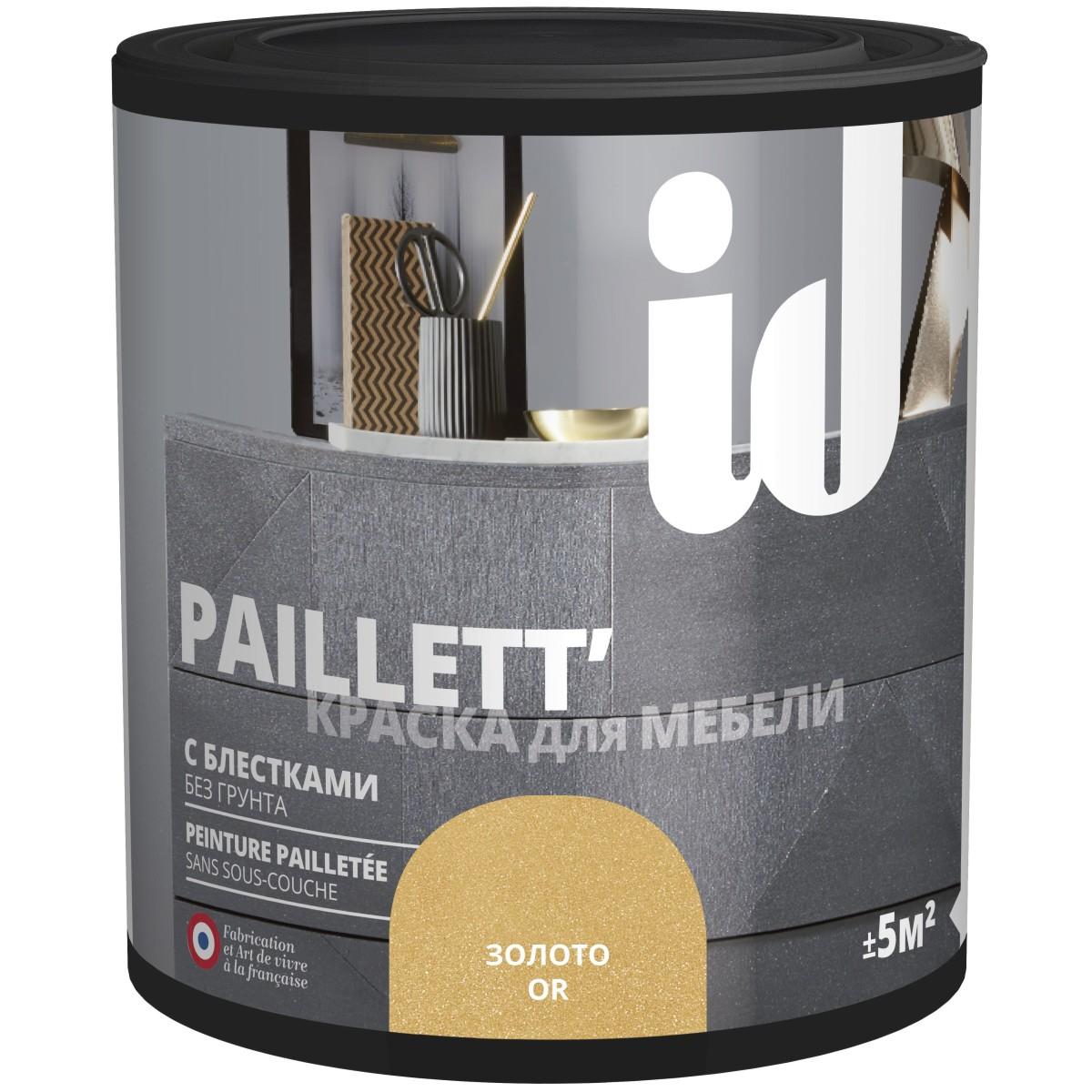 Краска для мебели ID Paillett цвет золото 0.5 л