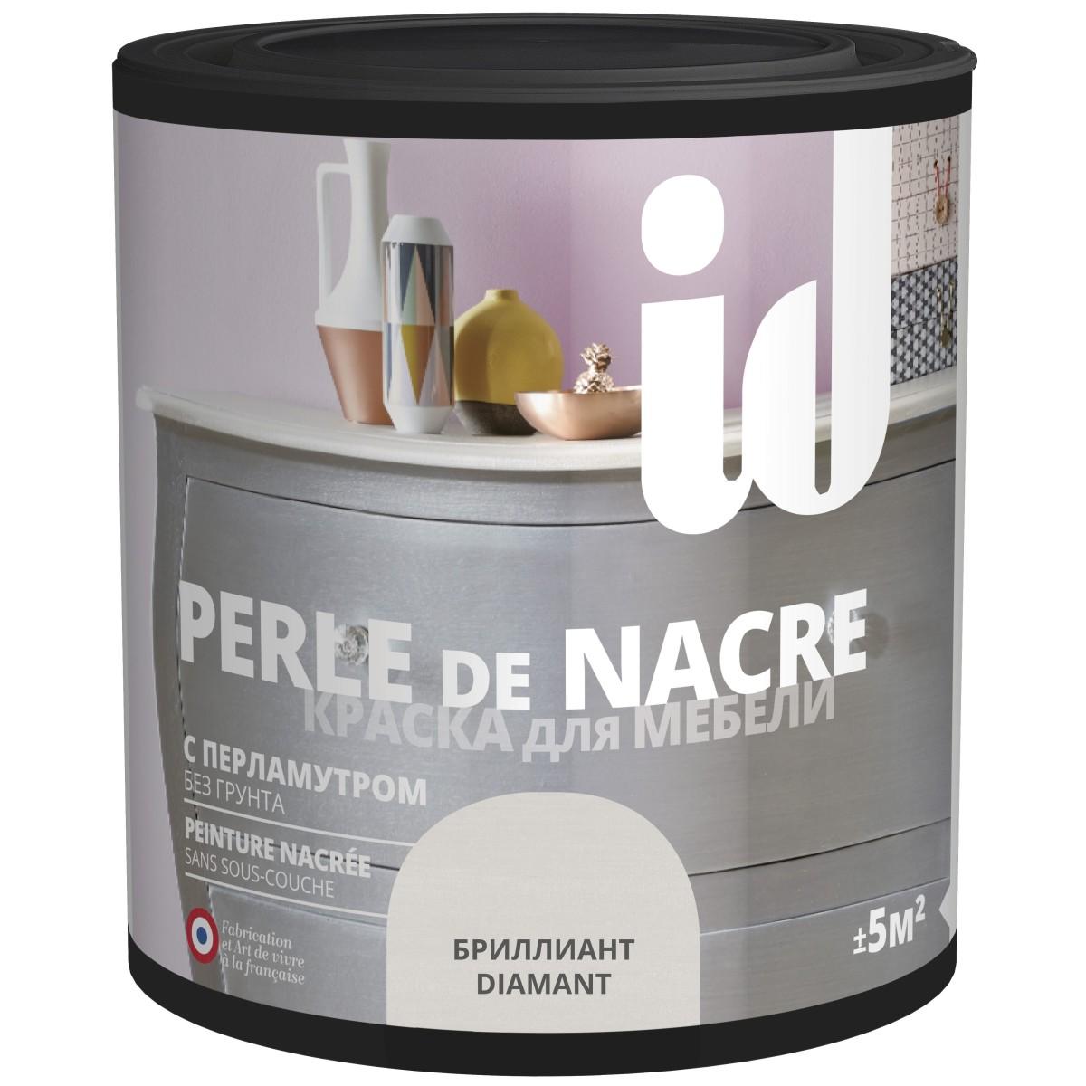 Краска для мебели ID Perle цвет бриллиант 0.5 л