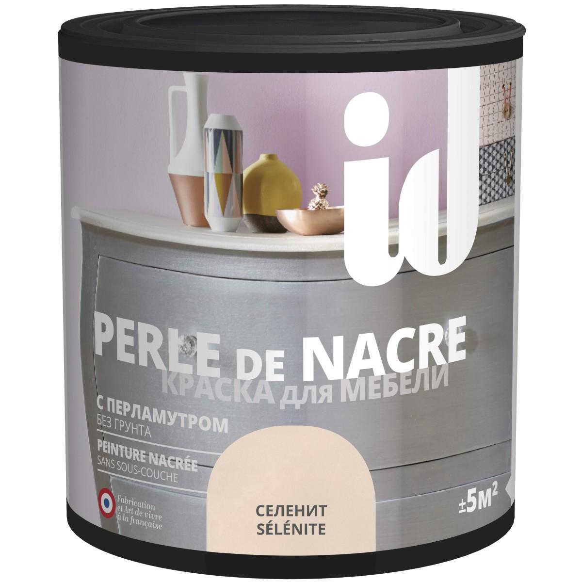 Краска для мебели ID Perle цвет селенит 0.5 л
