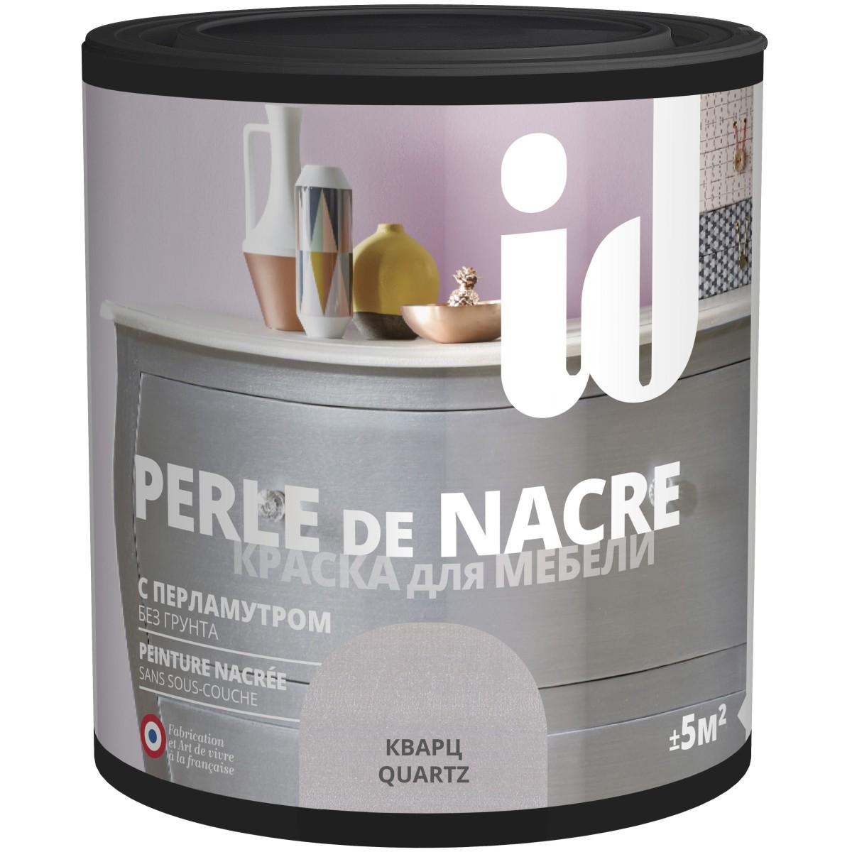 Краска для мебели ID Perle цвет кварц 0.5 л