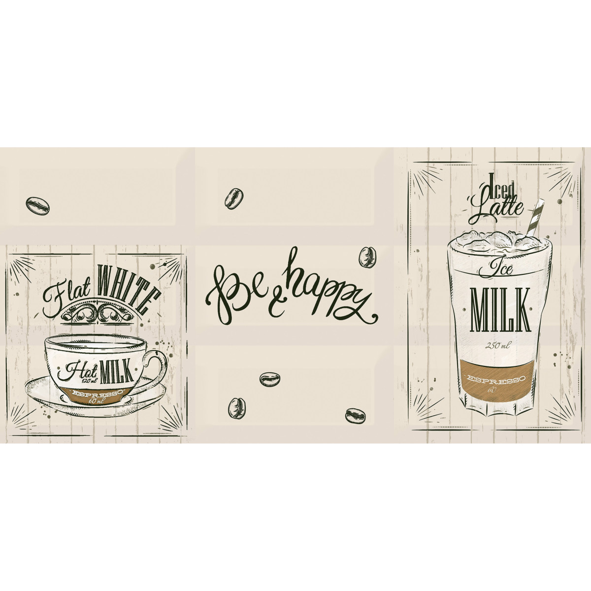 Декор Liberica Latte 40.5x20.1 см цвет бежевый