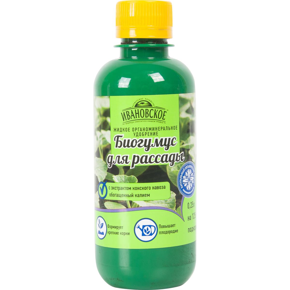 Биогумус для рассады с экстрактом конского навоза 0.25 л