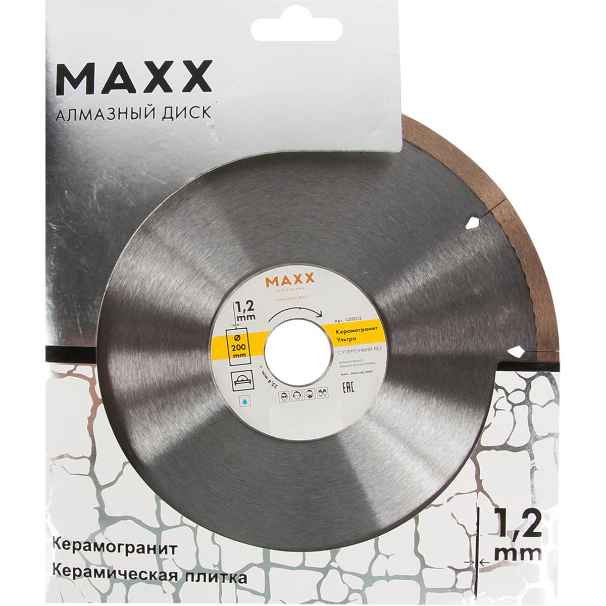Диск Алмазный По Керамограниту Maxx Ультра 200Х222