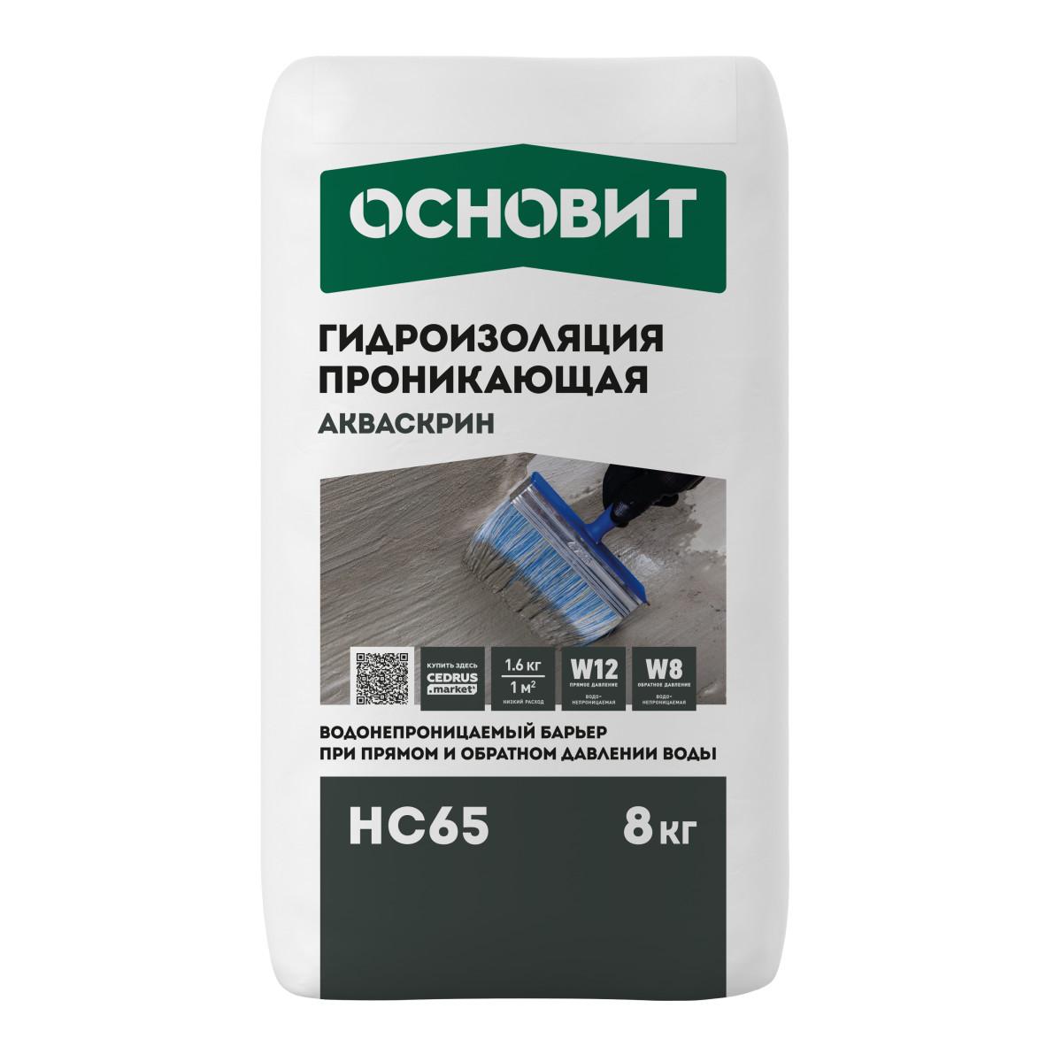 Гидроизоляция Основит акваскрин HC65 8 кг