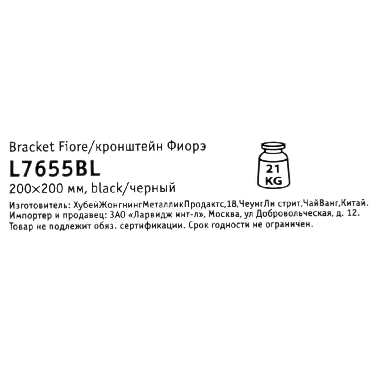 Кронейн Фиорэ 200x200 Цвет Черный