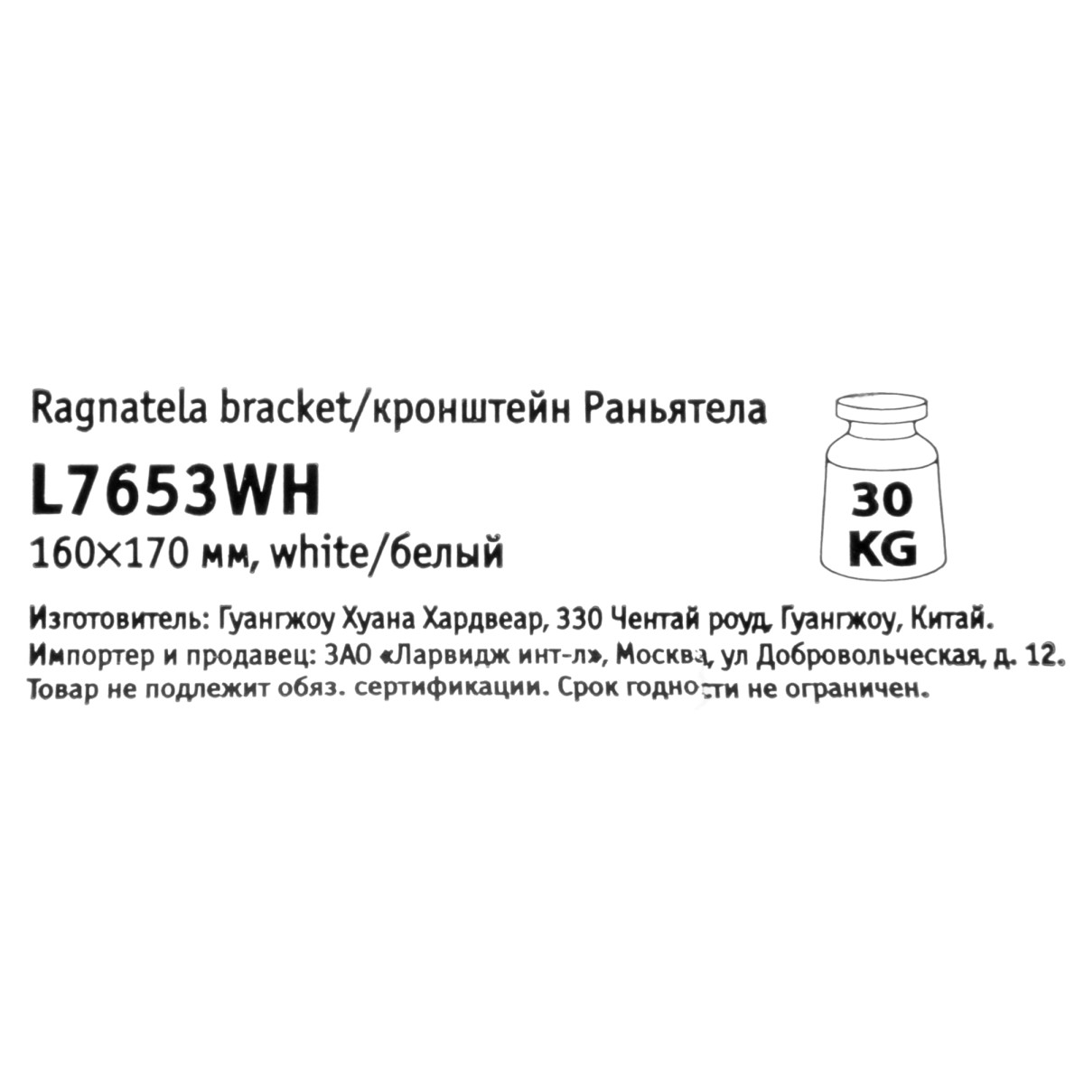 Кронейн Раньятела 160x170 Цвет Белый