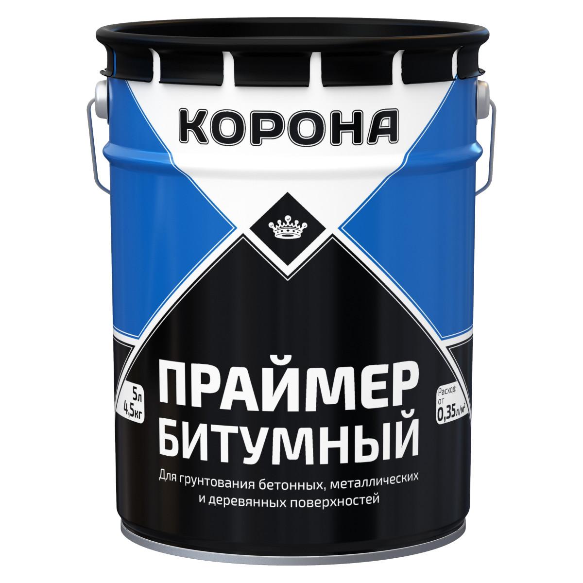 Праймер битумный Корона 4.5 кг 5 л