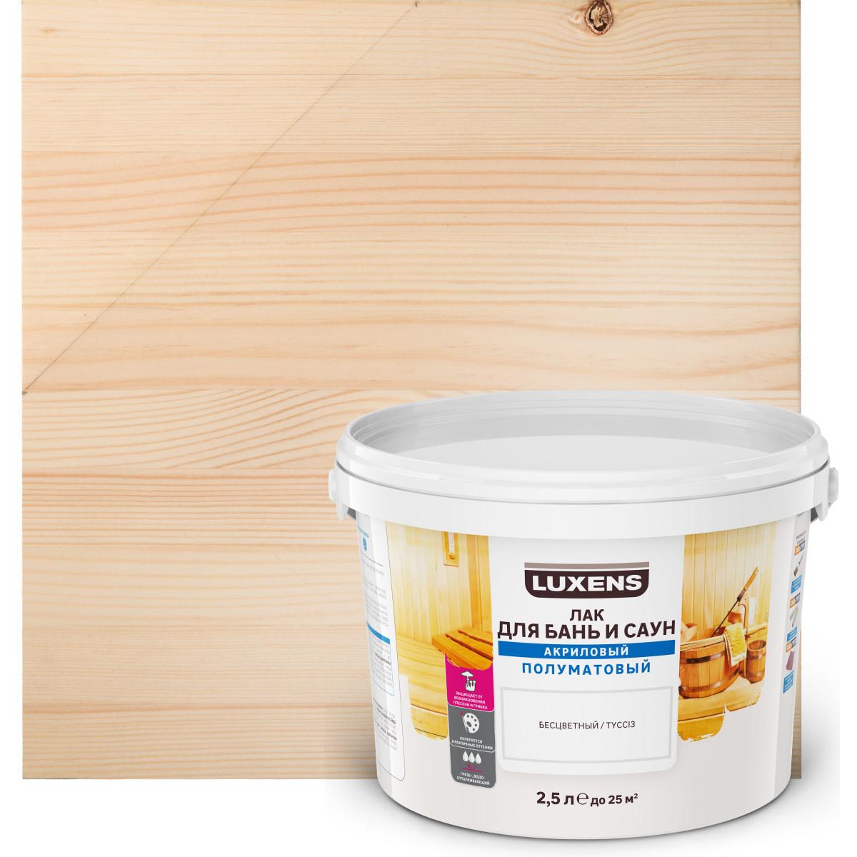 Лак для бань и саун водный Luxens цвет прозрачный полуматовый 2.5 л