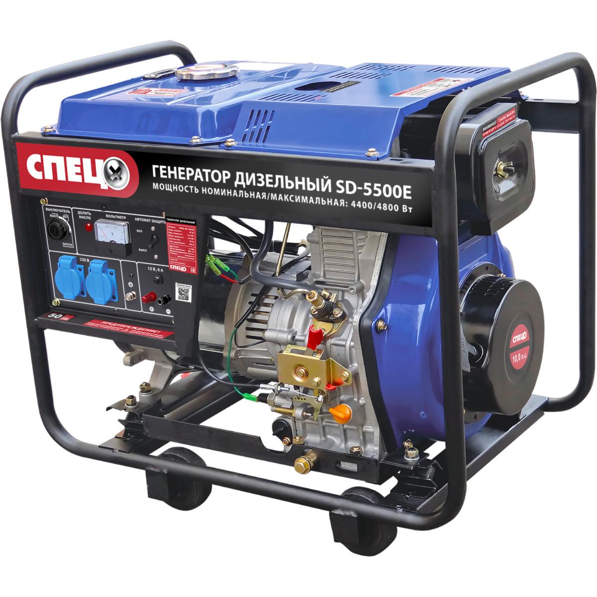 Генератор дизельный Спец SD-5500Е 4.8 кВт