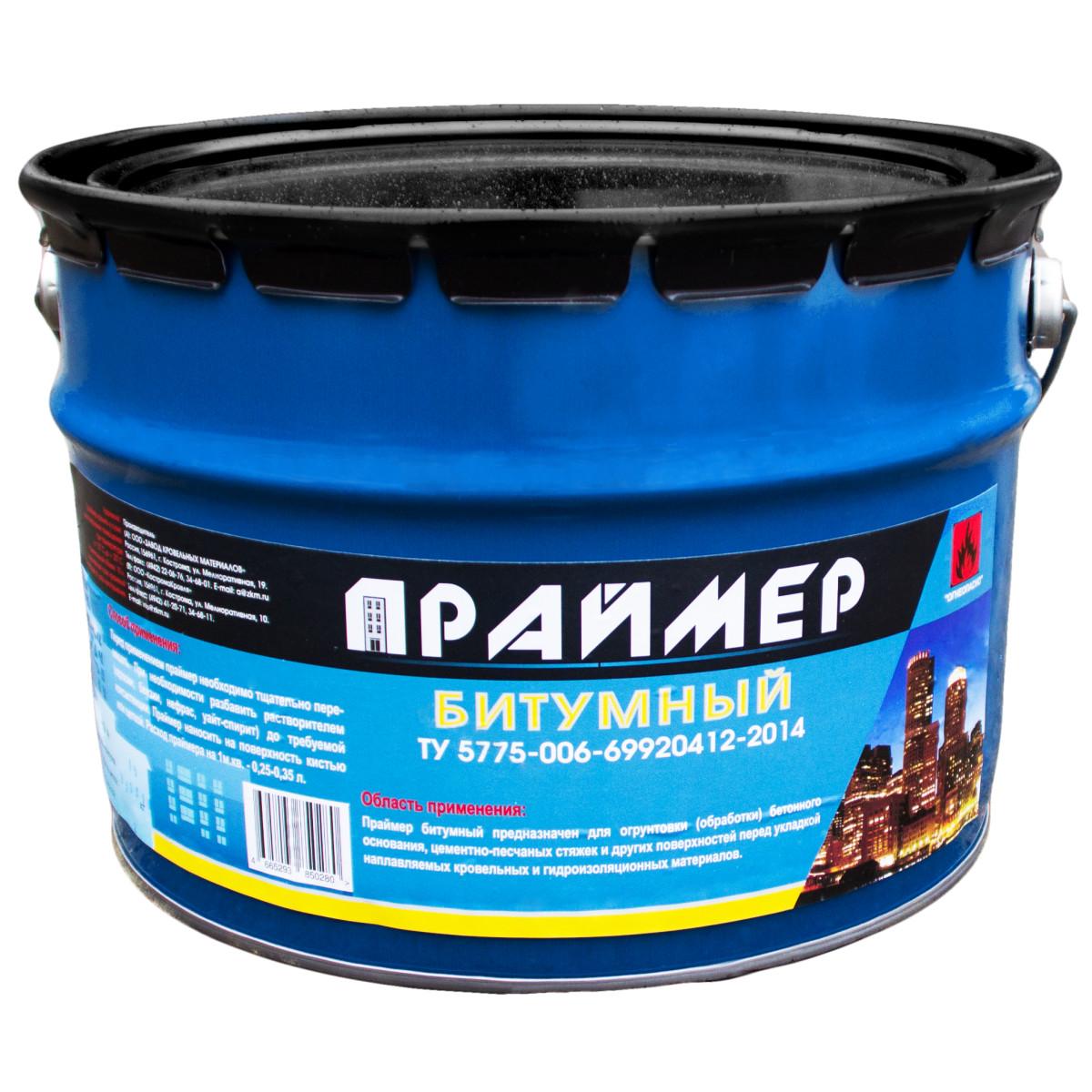 Праймер готовый битумный 10 л-8 кг