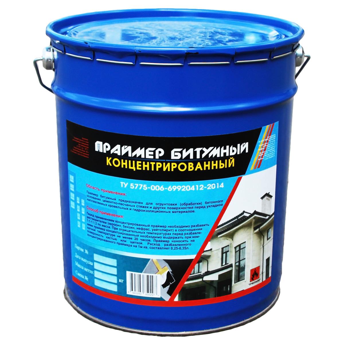 Праймер готов битум концентрированный 20 л-16.5 кг