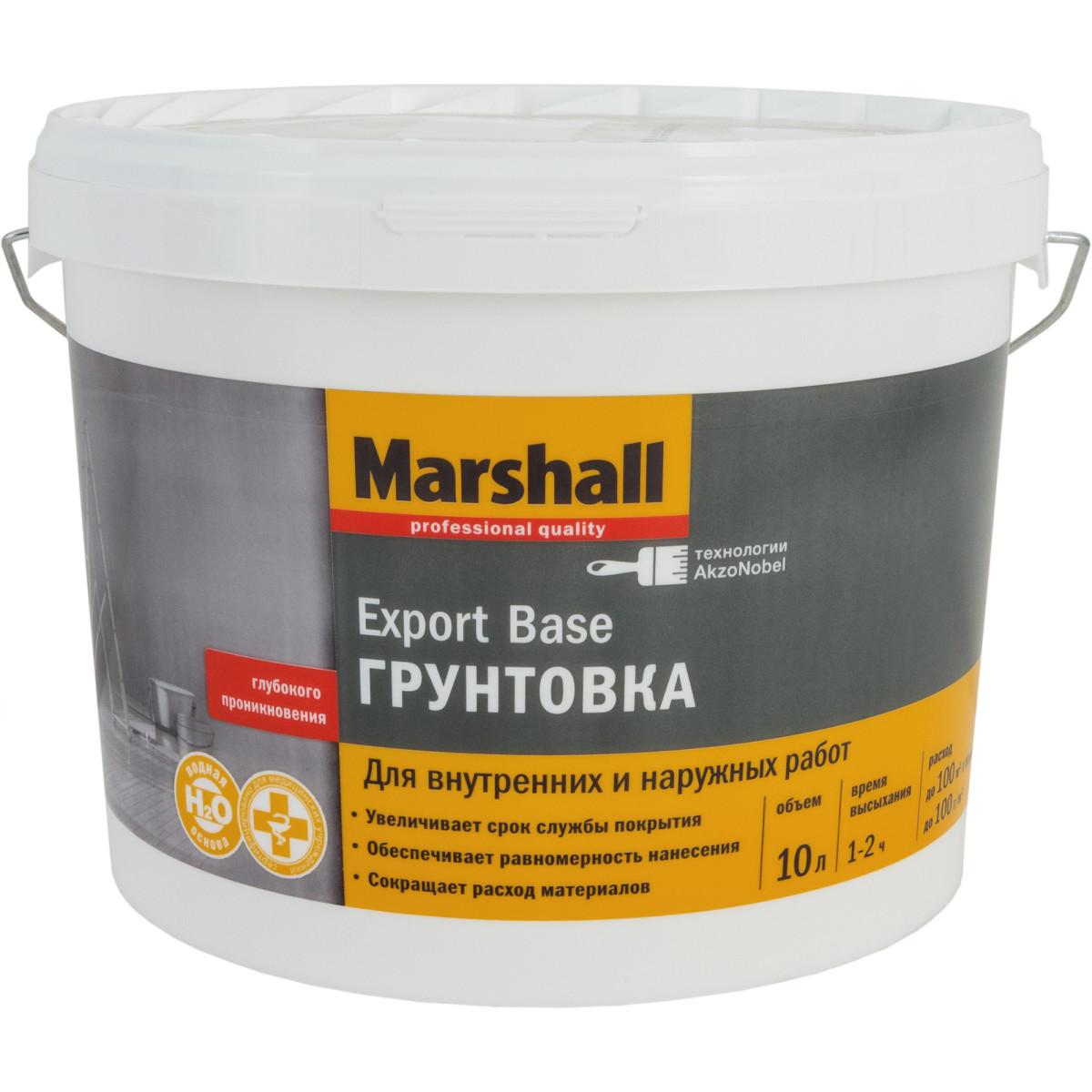 Грунт глубокого проникновения Marshall Export Base 10 л