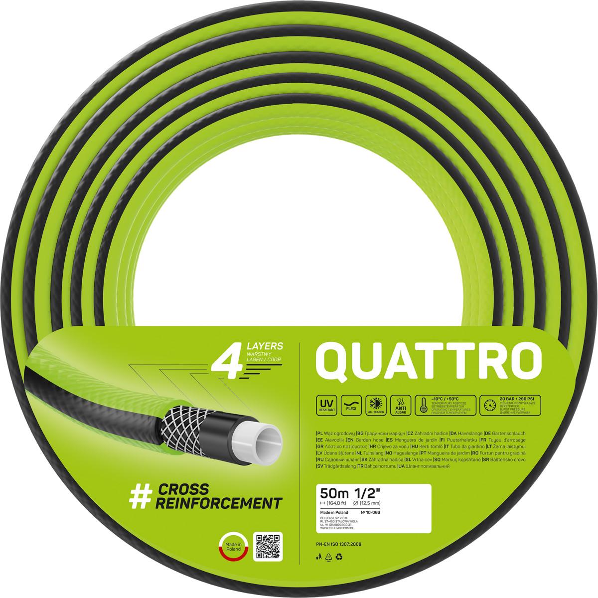 Шланг садовый Quattro 1/2 дюйма 50 м