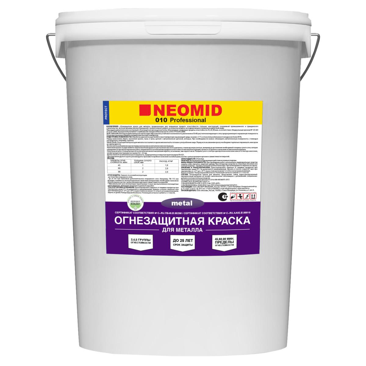 Огнезащитная краска для металла Neomid 25 кг