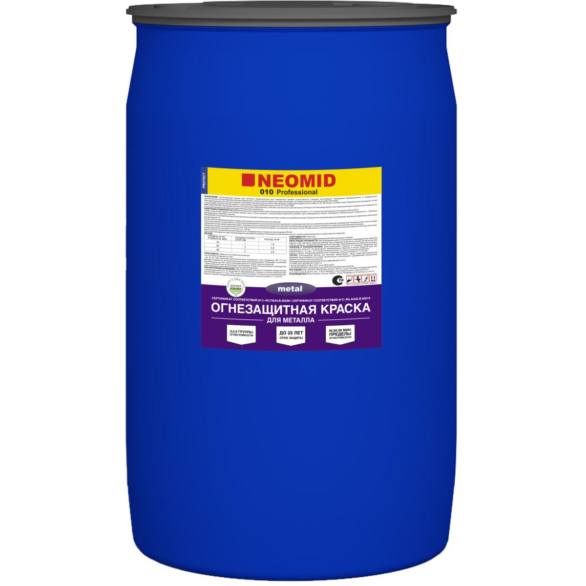 Огнезащитная краска для металла Neomid 150 кг