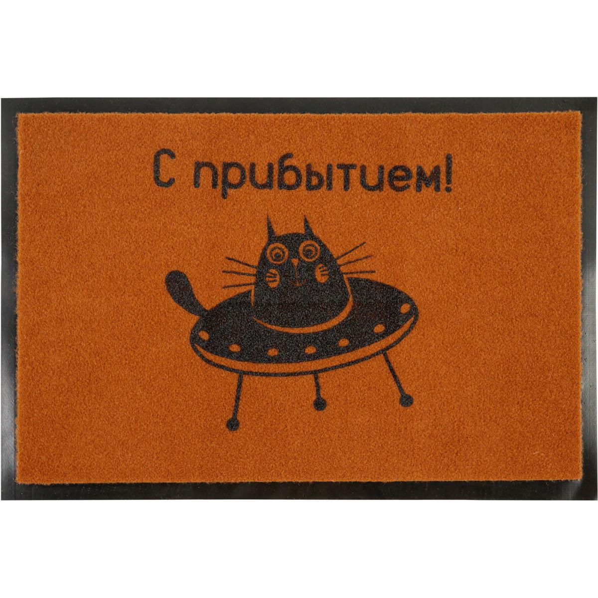 Коврик придверный Кот 40x60см полипропилен цвет коричневый