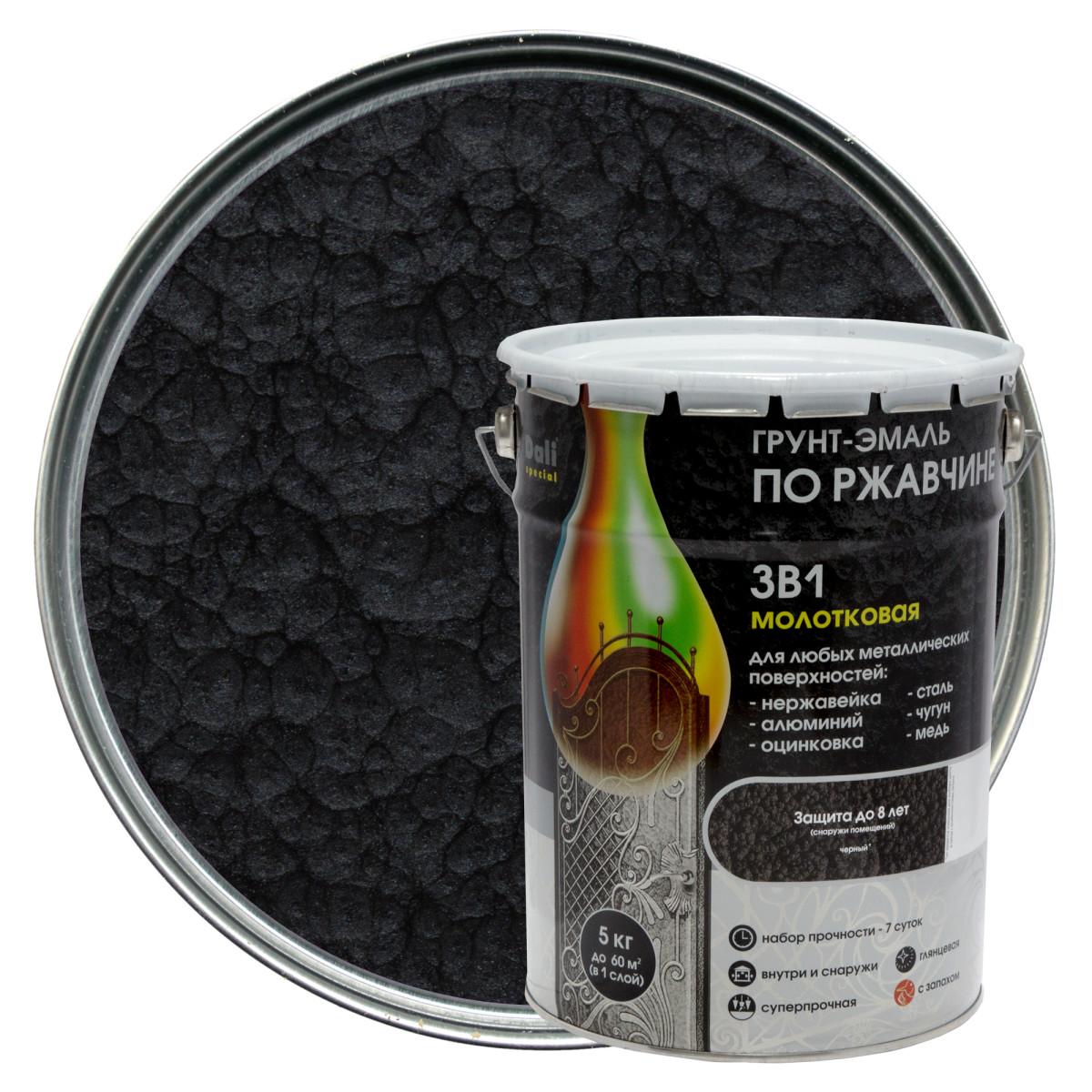 Грунт эмаль по ржавчине 3 в 1 гладкая Dali Special молотковая цвет чёрный 5 кг