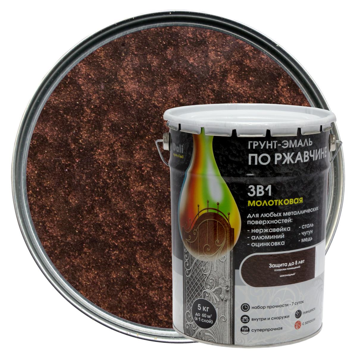 Грунт эмаль по ржавчине 3 в 1 гладкая Dali Special молотковая цвет шоколадный 5 кг