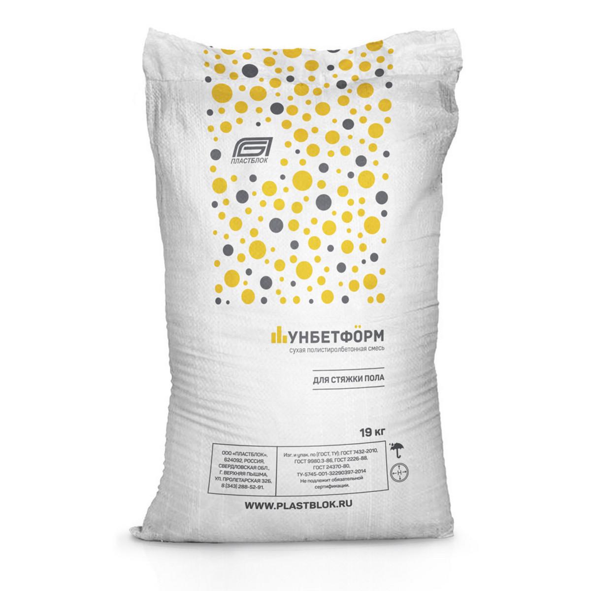 Смесь бетонная сухая купить екатеринбург керамзитобетона с пенобетоном сравнение